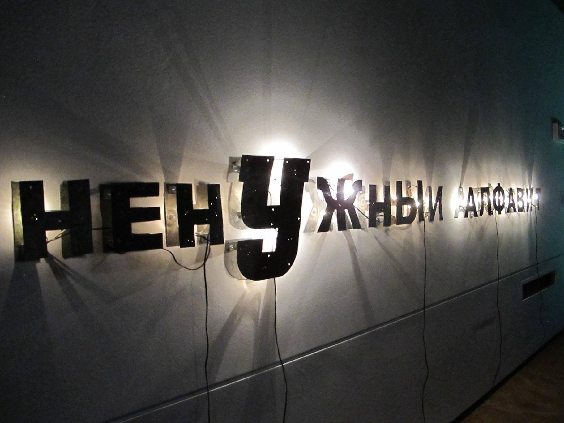 2017_06_12_mic_capital_belyi_1