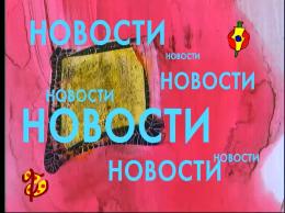 News Boris Kazakov