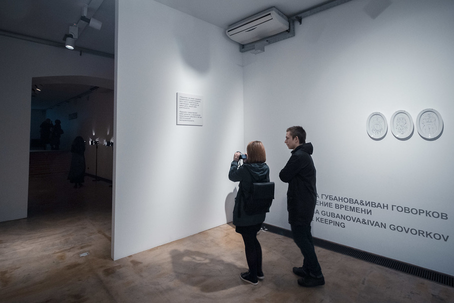 Keeping Time Elena Gubanova, Ivan Govorkov