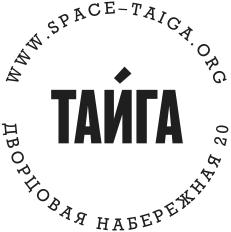 Logo_Taiga
