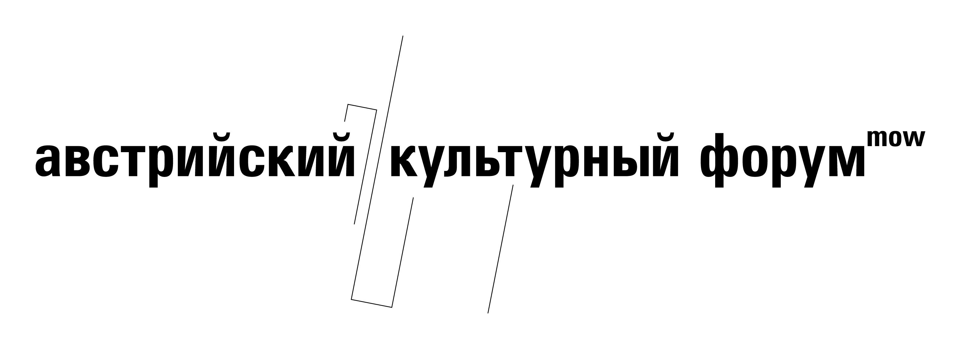 okf_moskau_logo