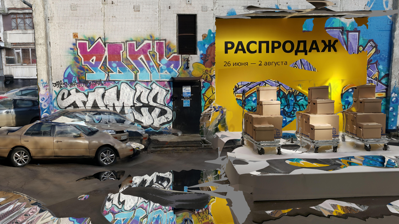 Aristarkh Chernyshev (Russia), Dystopia #02, 2018 (1)