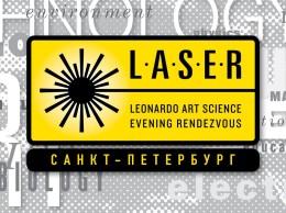 LASER Talks CYLAND Saint-Petersburg