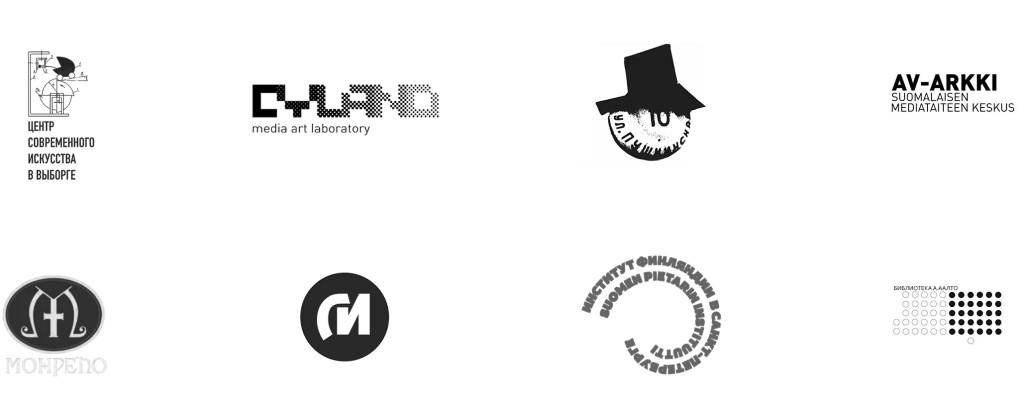 Лого_Выборг