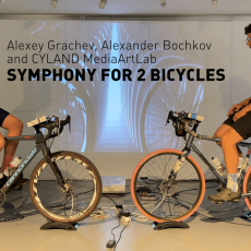 Symphony for 2 bicycles
